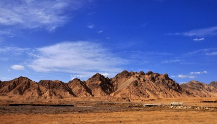 Qaidam Basin 2