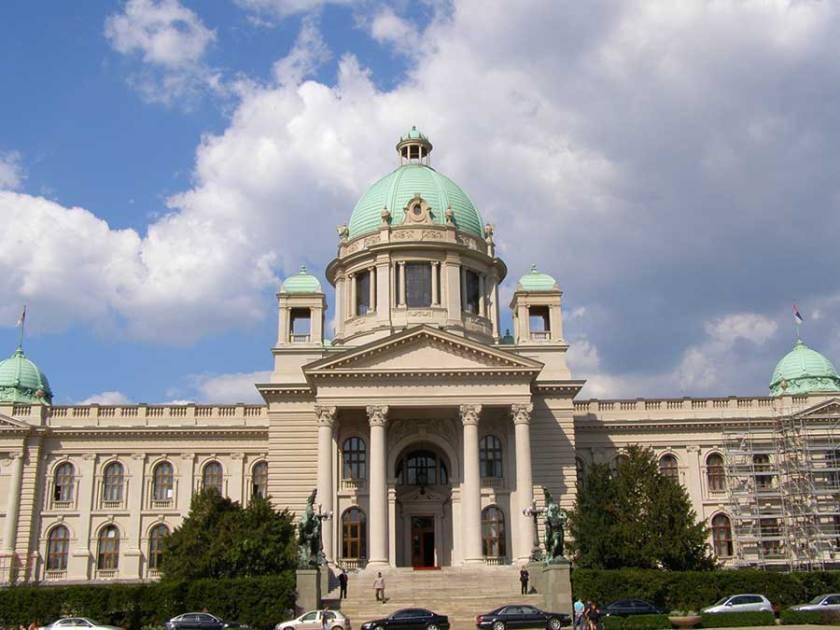 Belgrade Capital building