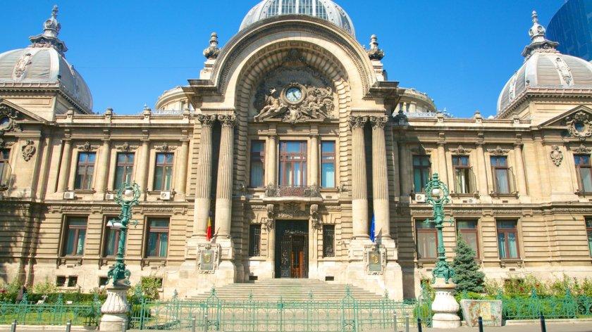 Bucharest 1