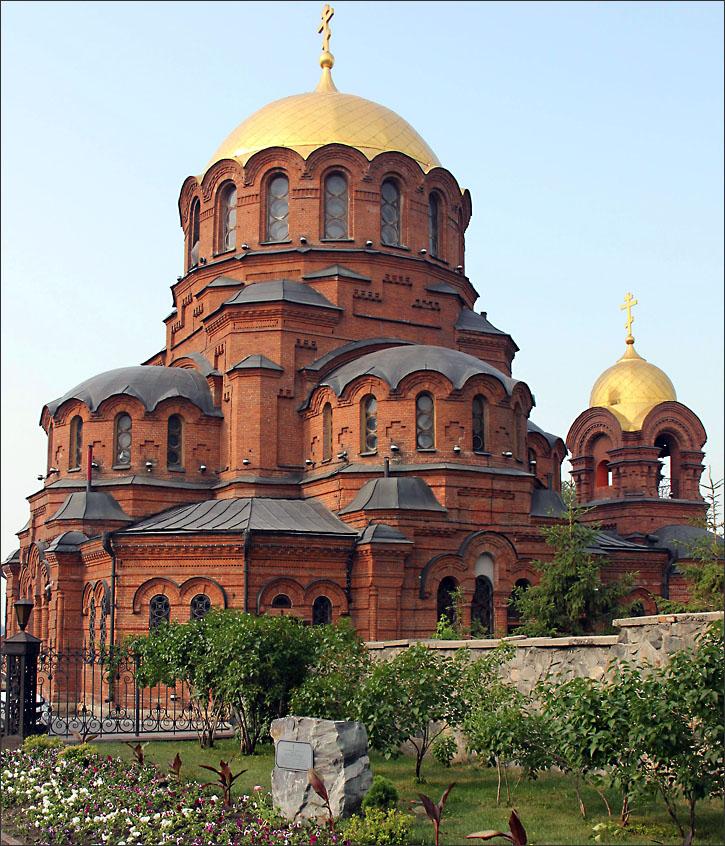 Novosibirsk, Russia 2