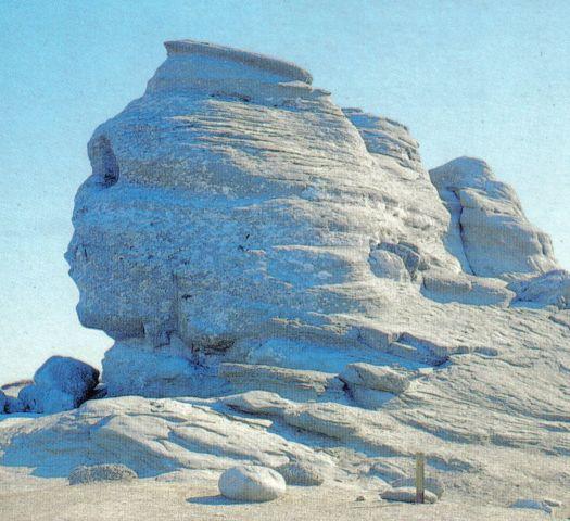 Romanian Sphinx