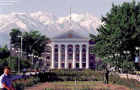 Bishkek, Kyrgyzstan 1