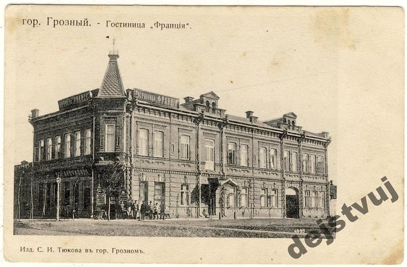 Grozny Chechnya 6