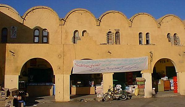 Laayoune, Morocco 4