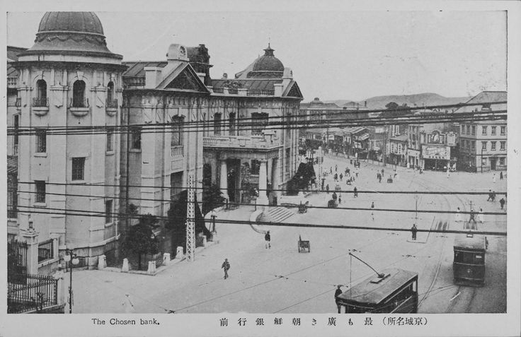 Seoul, South Korea - Bank of Korea, circa 1920