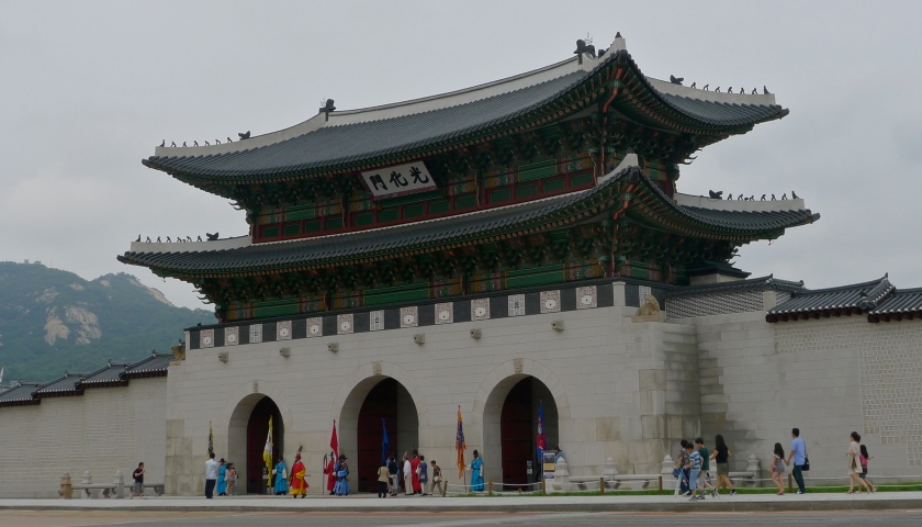 Seoul, South Korea -Gyeongbokgung Palace