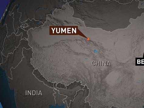 Yumen Map