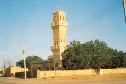 El Obeid, Sudan - Great Mosque