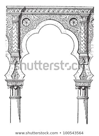 Colima - Moorish Arch 5-lobed