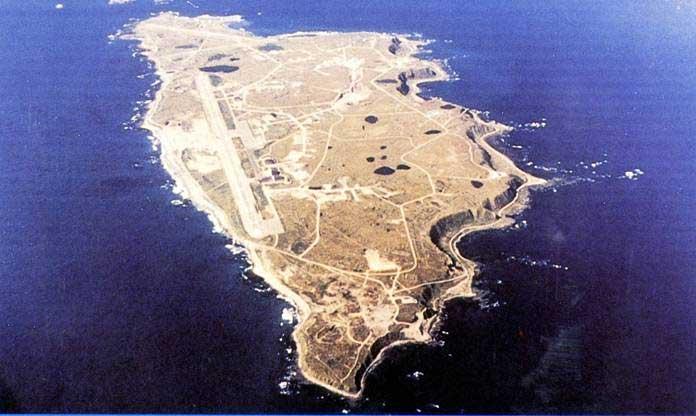 Near Islands - Shemya 2